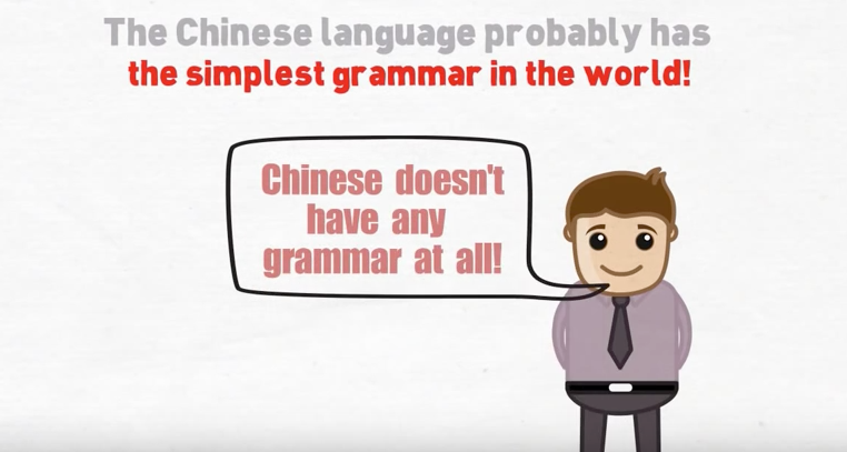 Chinese language for dummies: 2  The simplicity of the grammar | Lin